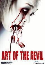 Art of the Devil - Poster