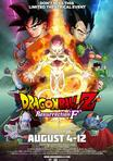 Dragon Ball Z: Resurrection F