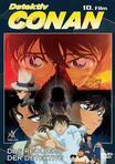 Detektiv Conan: Das Requiem der Detektive