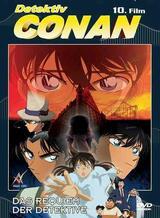 Detektiv Conan: Das Requiem der Detektive - Poster
