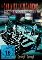 One Nite in Mongkok - Nacht der Entscheidung