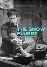 Snow Flurry - Poster