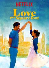 Liebe pro Quadratmeter - Poster