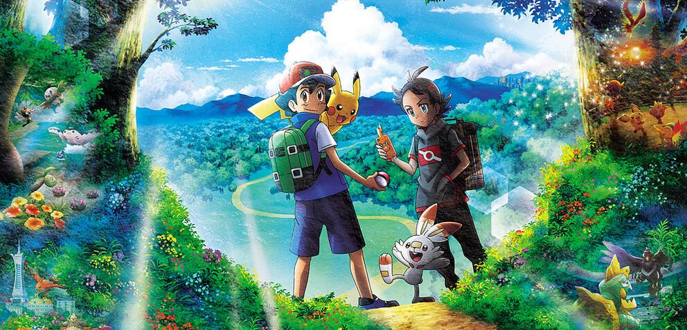 Ash und seine Freunde