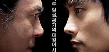Bild zu:  Choi Min-sik und Lee Byung-hun in I Saw the Devil