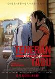 Teheran tabu plakat 01 deutsch 300dpi