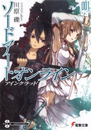 Sword Art Online Serien Stream