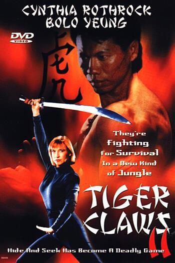Tigerkralle 2 - Bild 2 von 2