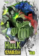 Hulk und das Team S.M.A.S.H
