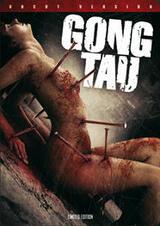 Gong tau - Poster