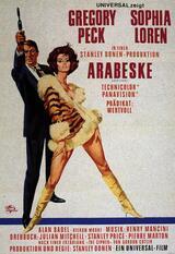 Arabeske - Poster