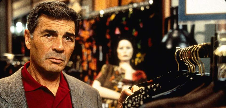 Robert Forster in Jackie Brown