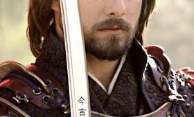 Tom Cruise in The Last Samurai - Bild 376