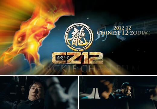 Armour Of God Chinese Zodiac Film 2012 Moviepilotde