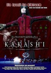 Kakashi - Das Dorf der Vogelscheuchen