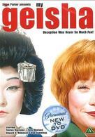 Meine Geisha
