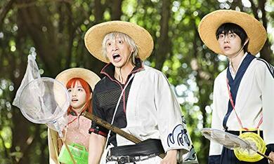 Gintama - Live Action Movie - Bild 6
