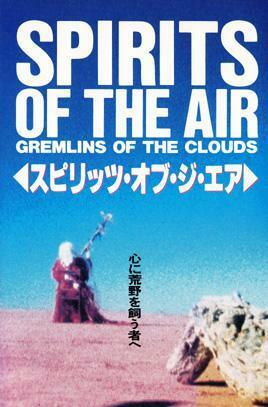 Spirits of the Air, Gremlins of the Clouds - Bild 1 von 3