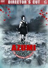 Azumi - Poster