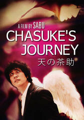 Chasuke's Journey