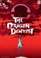 The Dragon Dentist - Poster