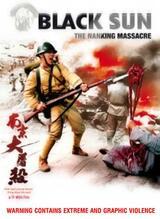 Black Sun: The Nanking Massacre - Poster