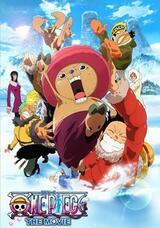 One Piece: Chopper und das Wunder der Winterkirschblüte - Poster