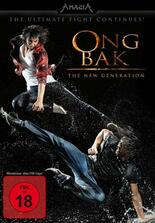 Ong Bak: The New Generation