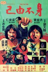 Die tödliche Rache - Poster