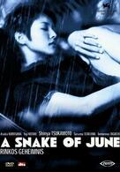 A Snake of June - Rinkos Geheimnis