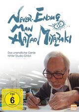 Never Ending Man: Hayao Miyazaki - Poster