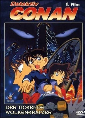 Detektiv Conan Der Tickende Wolkenkratzer Film 1997 Moviepilot De