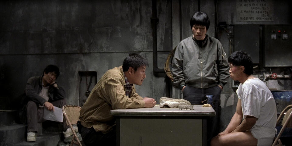 Memories of Murder mit Kang-ho Song, Hae-il Park und Sang-kyung Kim