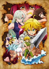 The Seven Deadly Sins: Wrath of the Gods (Promo-Poster)