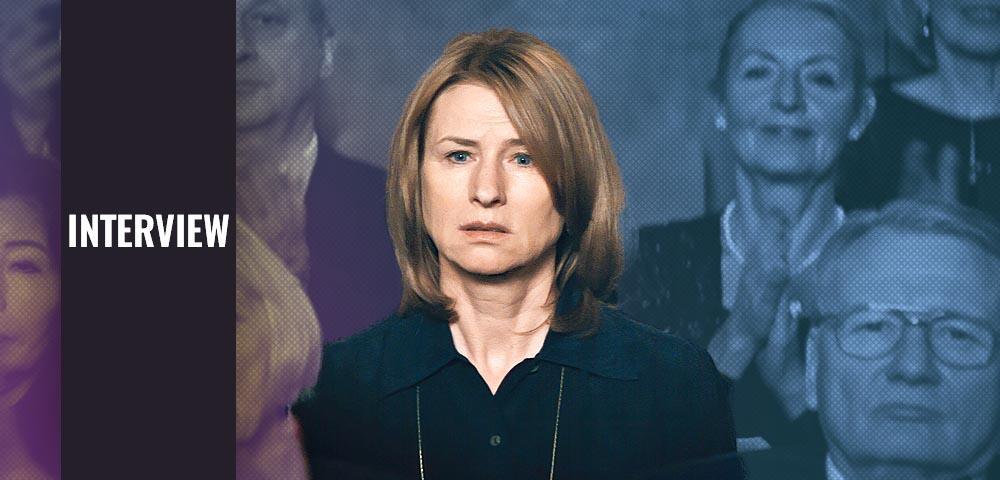Lara Jan Ole Gerster
