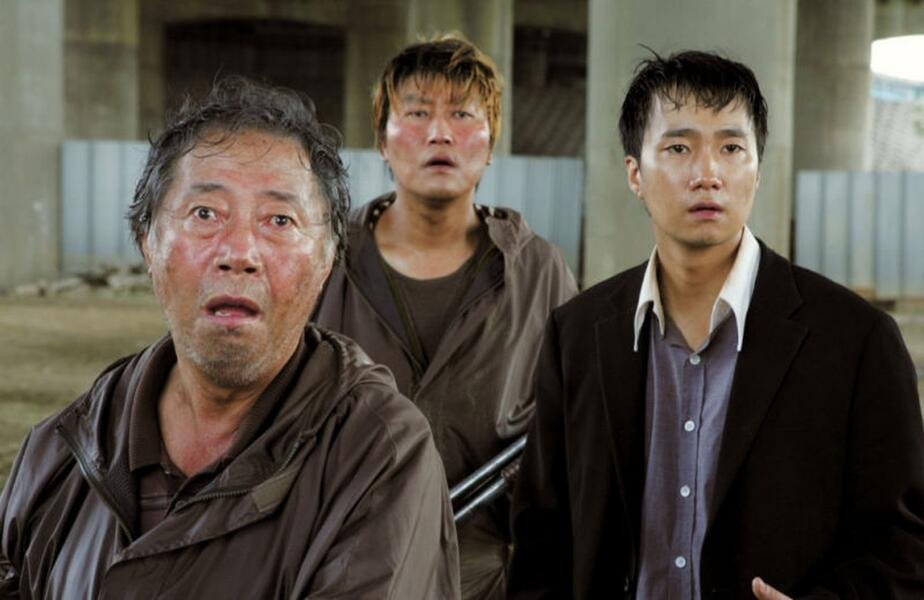 The Host mit Kang-ho Song, Hae-il Park und Hee-Bong Byun
