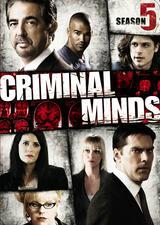 Criminal Minds Anschauen