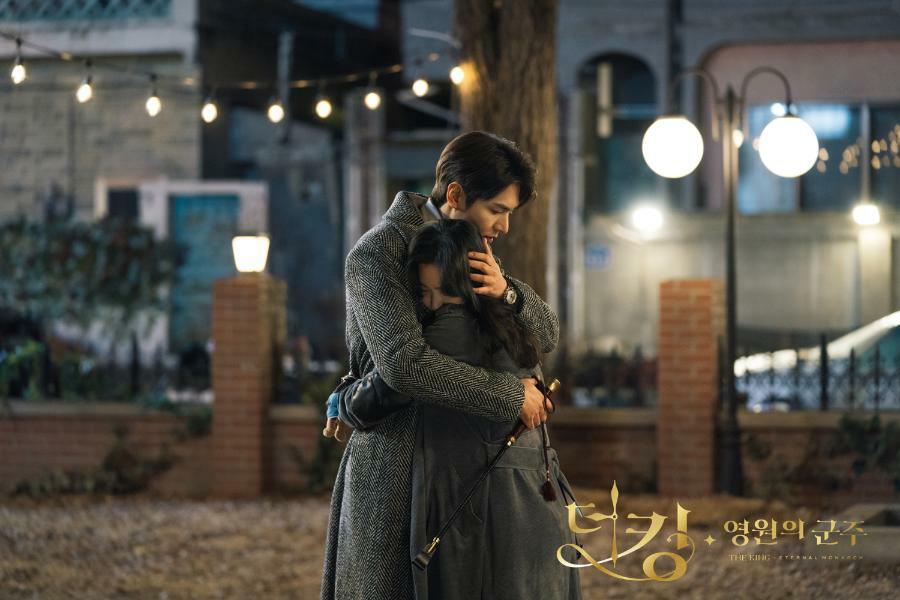 The King: The Eternal Monarch, The King: The Eternal Monarch - Staffel 1 mit Min-ho Lee