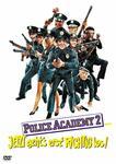 Police Academy II - Jetzt geht's erst richtig los