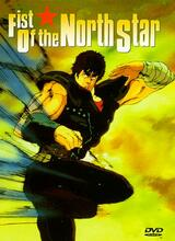 Fist of the North Star - Poster