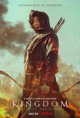 Kingdom: Ashin of the North - Poster