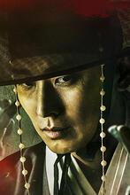 Poster zu Ji-hun Ju