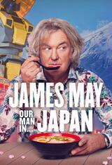 James May: Unser Mann in Japan - Poster