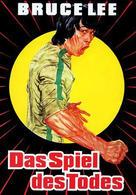 Bruce Lee - Das Spiel des Todes