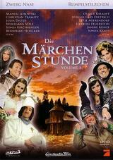 Rumpelstilzchen - Auf Wache im Märchenwald - Poster