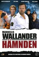 Mankells Wallander - Rache