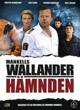 Mankells Wallander - Rache - Poster