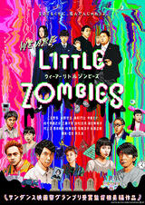 We Are Little Zombies - Poster