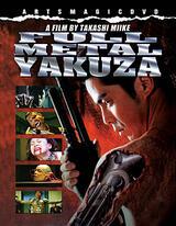 full metal yakuza auf dvd blu ray online kaufen. Black Bedroom Furniture Sets. Home Design Ideas