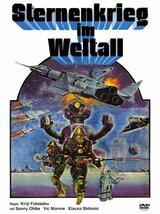Sternenkrieg im Weltall - Poster